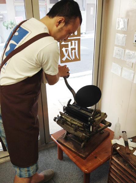 sakunama-1