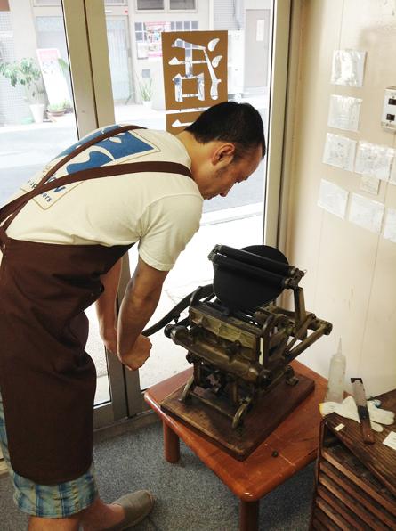 sakunama-2